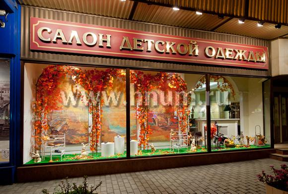 Ресторан-кафе L`altro Bosco в ТЦ Петровский Пассаж