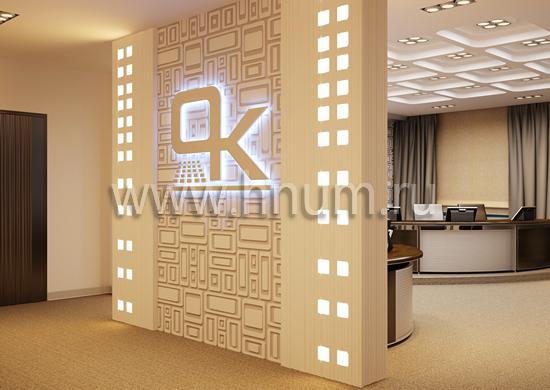 Визуализация дизайн-проекта конференц-зала в издательстве Академкнига-Учебник