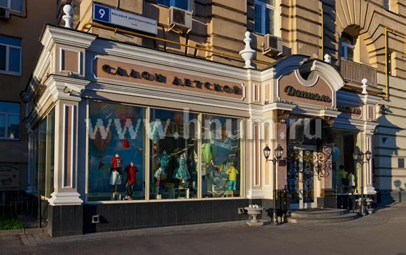 Недорогая отделка офисов - Отделка ремонт Москва на