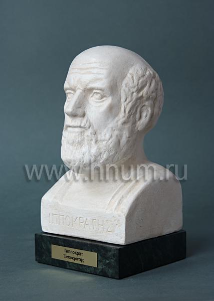 Декоративная гипсовая скульптура ГИППОКРАТ - Коллекция: Античная скульптура