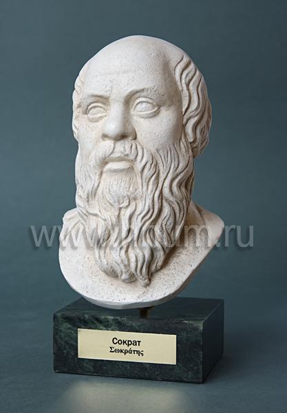 СОКРАТ (декоративная гипсовая скульптура, коллекция: Античная скульптура / Скульптура Древней Греции)