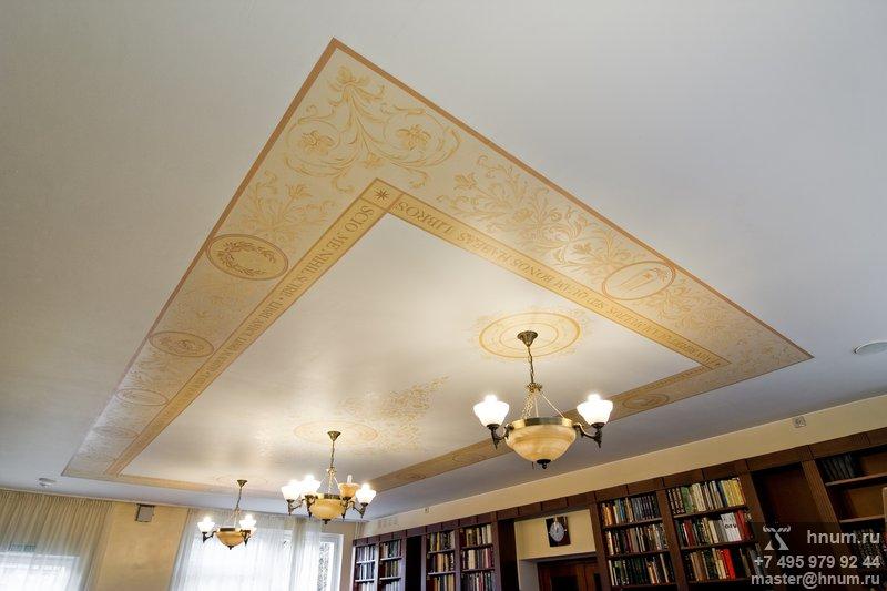 Художественная роспись потолка в общественном помещении - библиотеке Культурного Центра