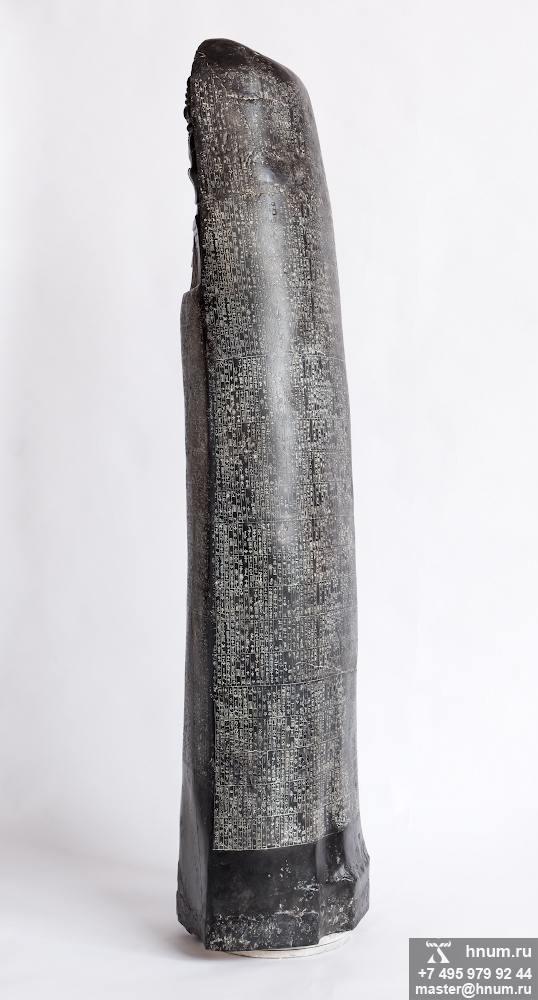 Стела Хаммурапи - скульптурная копия известного памятника древневавилонской культуры выполненная на заказ - художественная мастерская ХНУМ