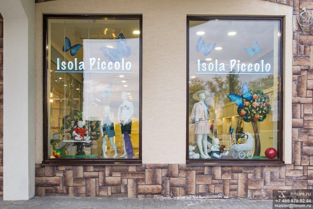 Дизайн и оформление витрин магазина детской одежды, обуви и аксессуаров Isola Piccolo - на заказ - дизайн-студия ХНУМ