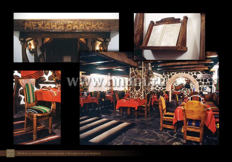 Продажа мебели для кафе, баров и ресторанов в Москве