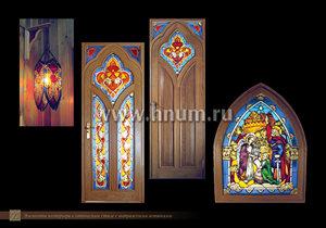 Витражные вставки в деревянные двери и ниши, светильники в готическом стиле в интерьере частной квартиры