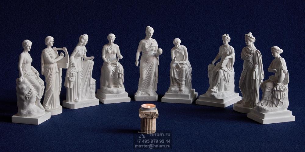 Музы - коллекция статуэток - Античность - скульптурная мастерская ХНУМ