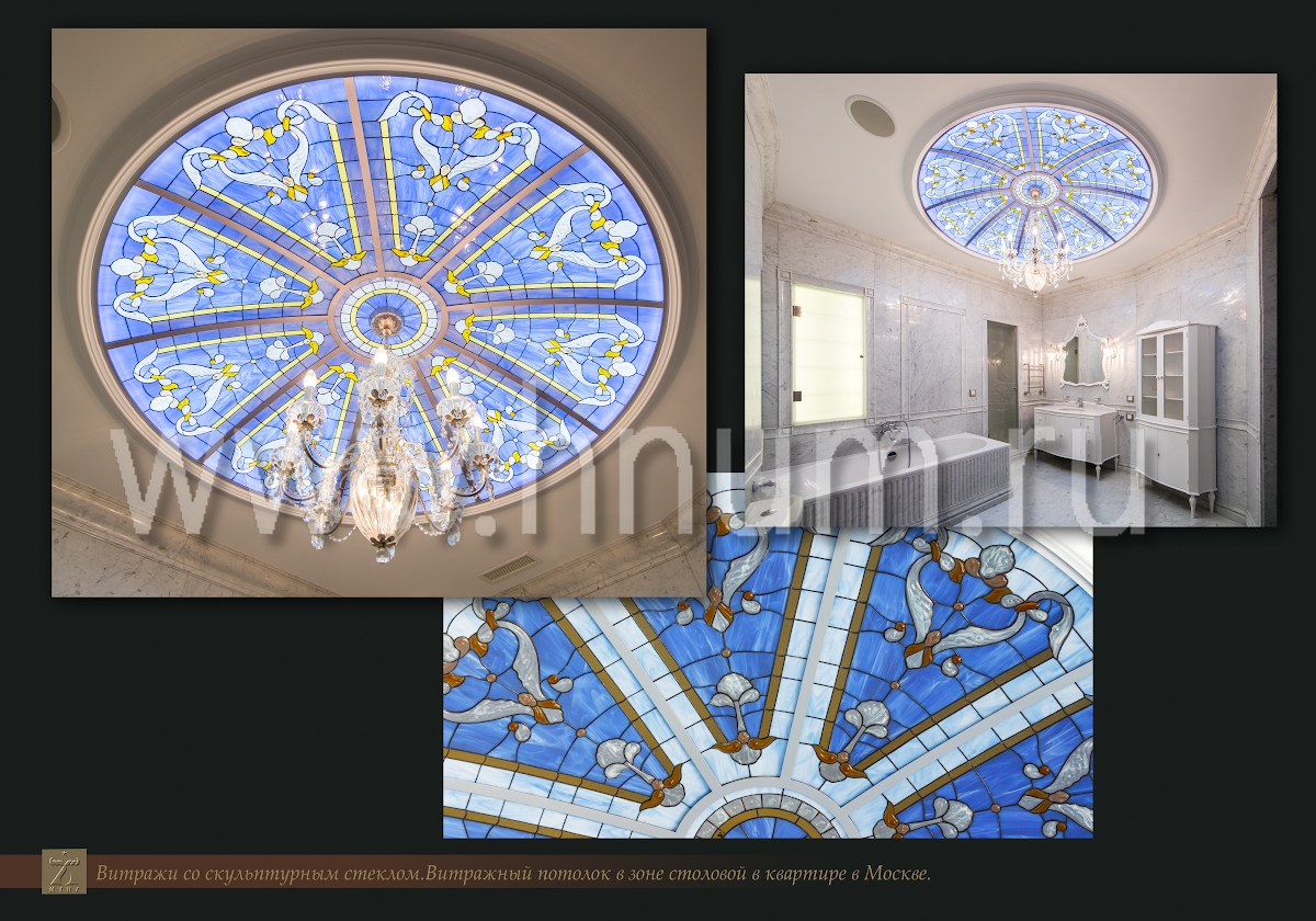Витражный потолок и витражный купол с объёмными стеклянными элементами в квартире - изготовление витражных куполов на заказ